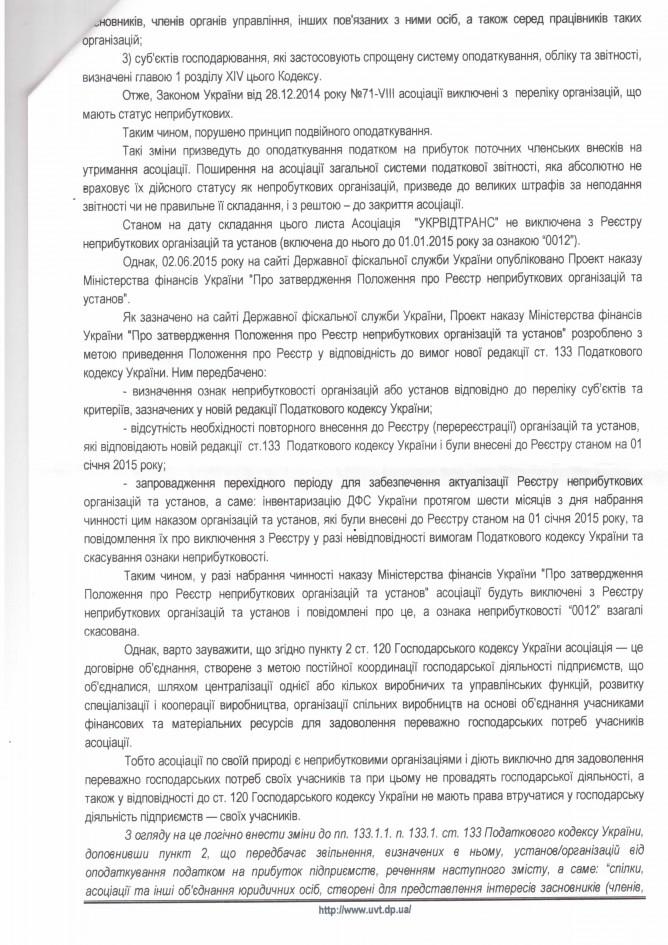 Ст 117 земельного кодекса sudactru