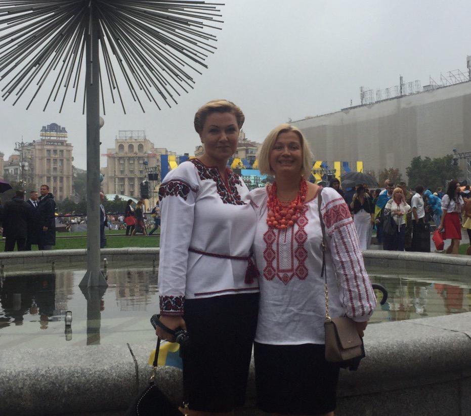 Вітаю з Днем Незалежності України!