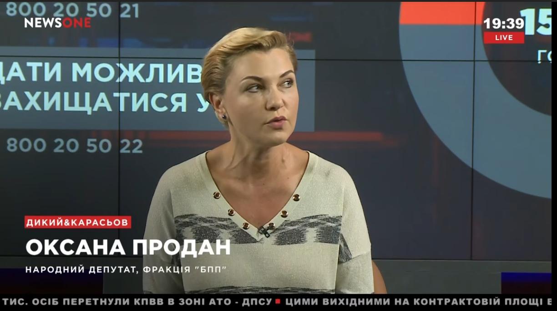 Оксана Продан: Піднімати рівень заробітної плати необхідно з економічних причин