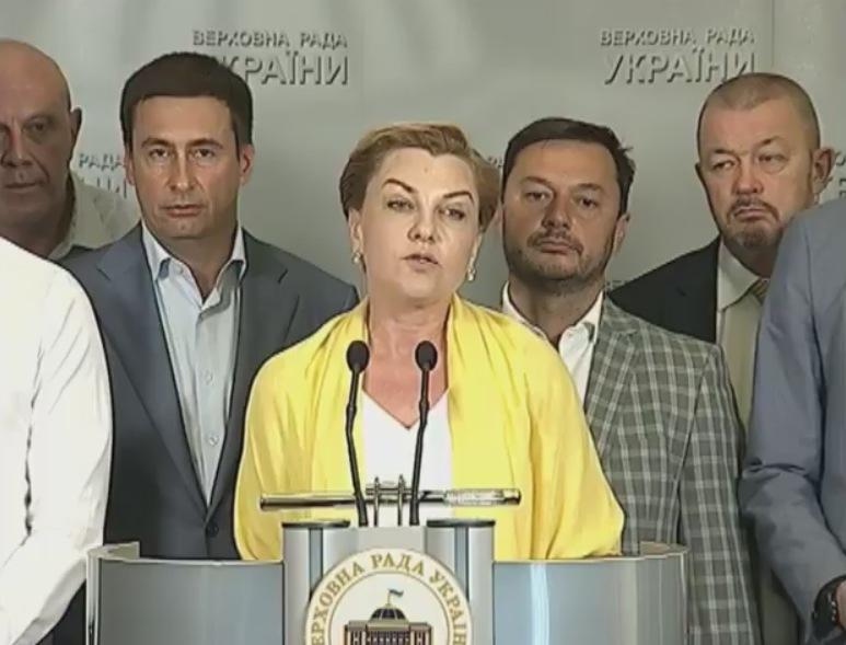 Оксана Продан: «Нафтогаз України» веде газову війну проти киян, щоб отримати нові премії?»