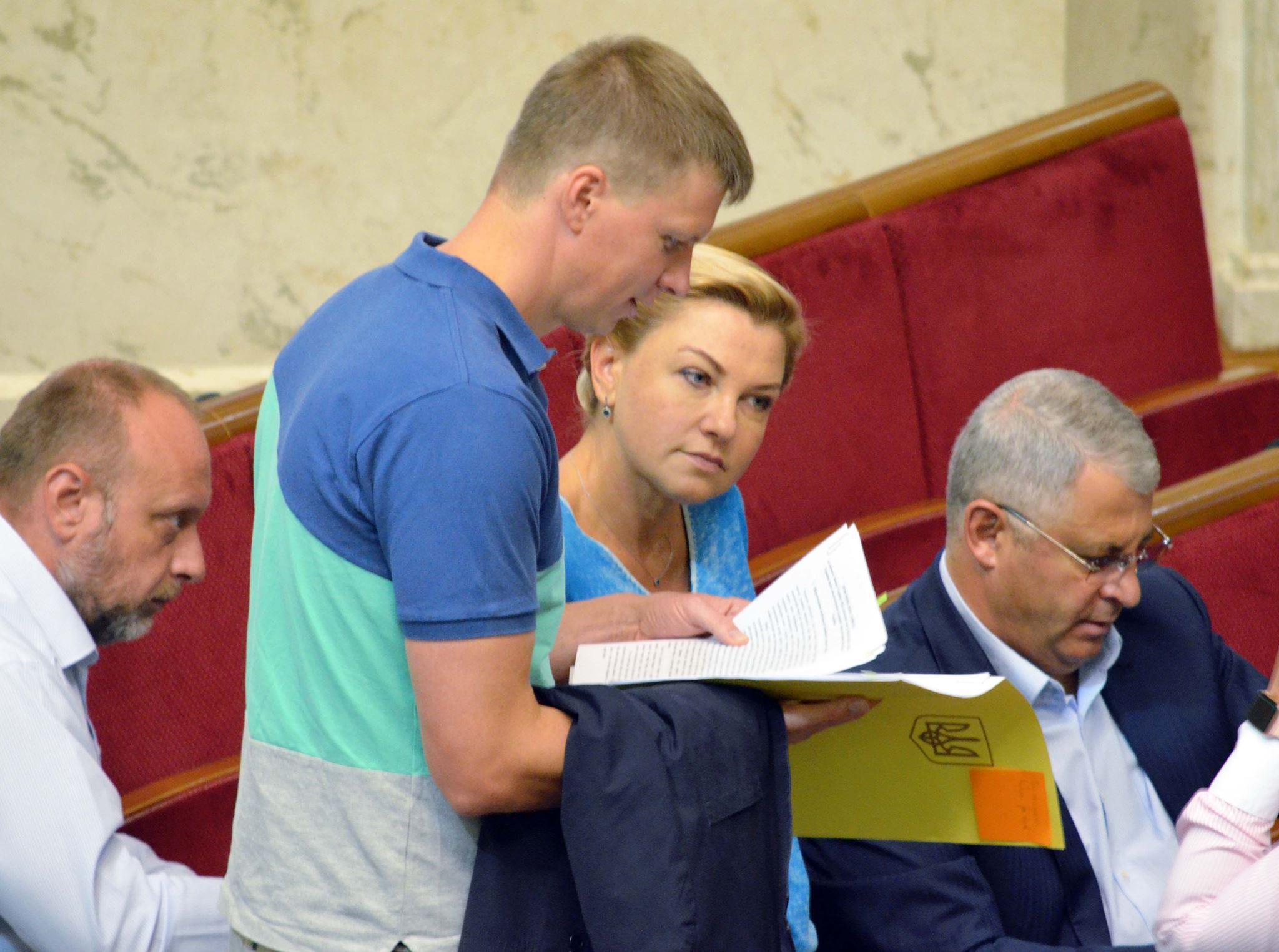 Народні депутати пропонують легалізувати криптовалюти в Україні