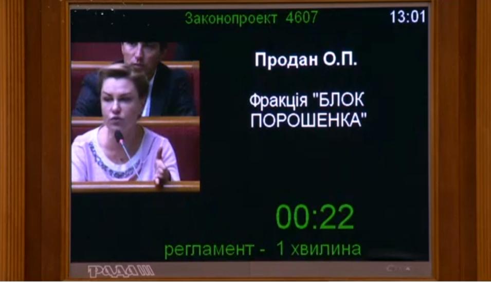 Парламент врахував позицію АМУ при прийнятті закону про соціальні послуги