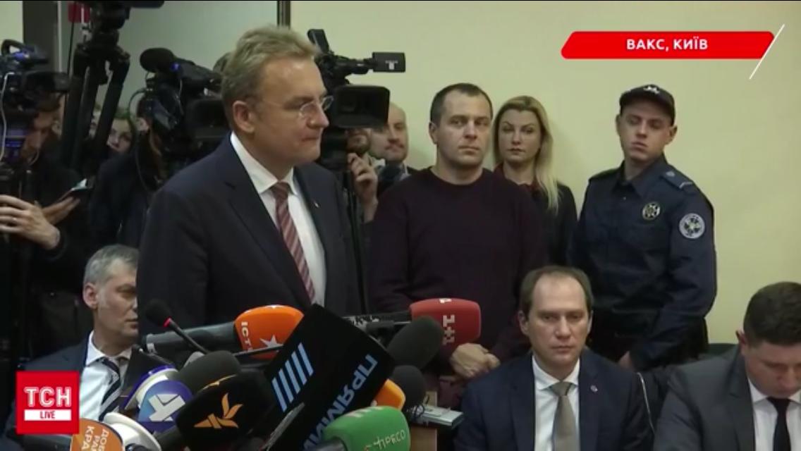 Оксана Продан звернулася до ВАСУ з клопотанням про взяття на поруки Андрія Садового
