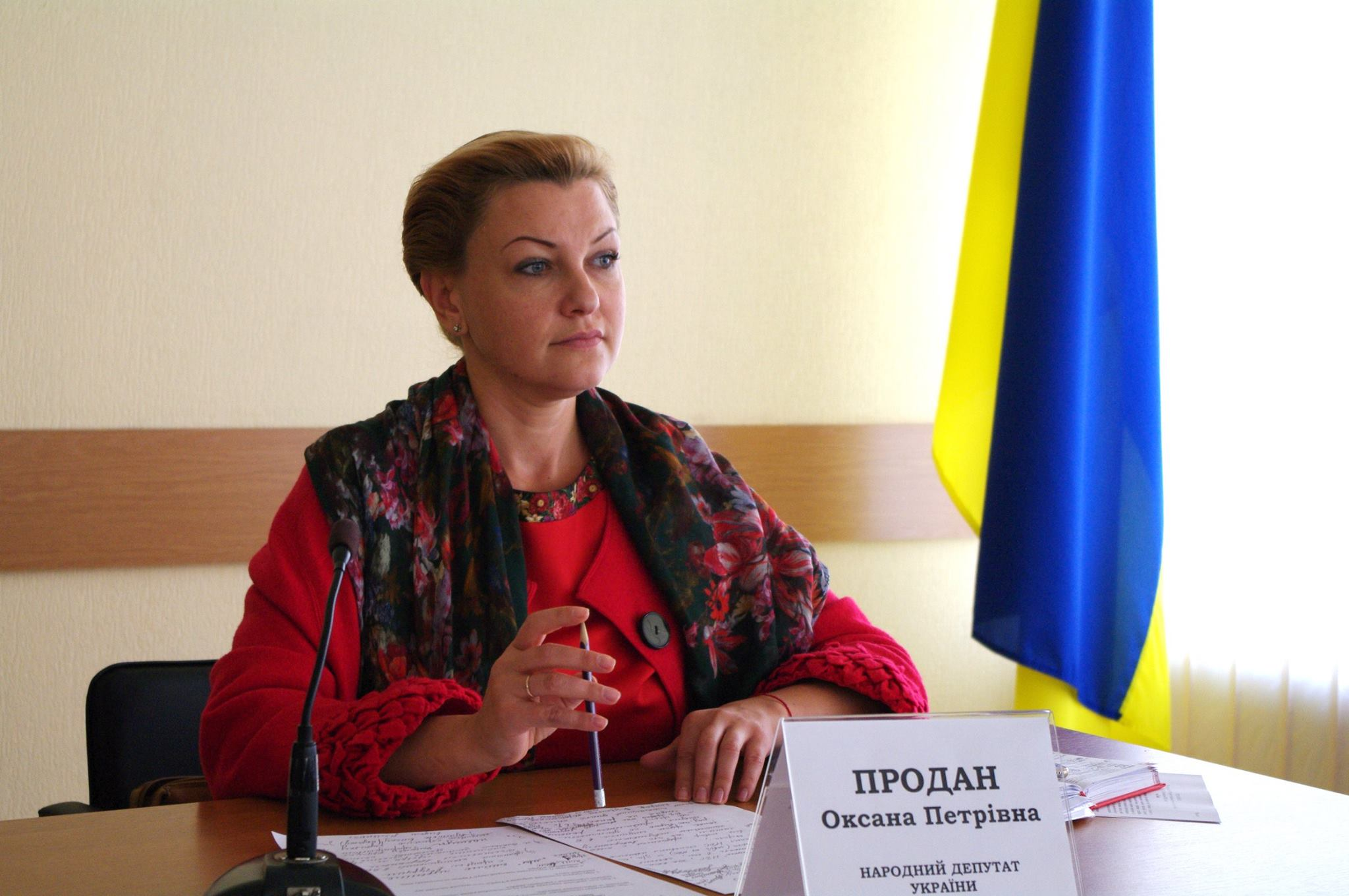 """Оксана Продан візьме участь у круглому столі """"Децентралізація 2020. Турборежим"""""""