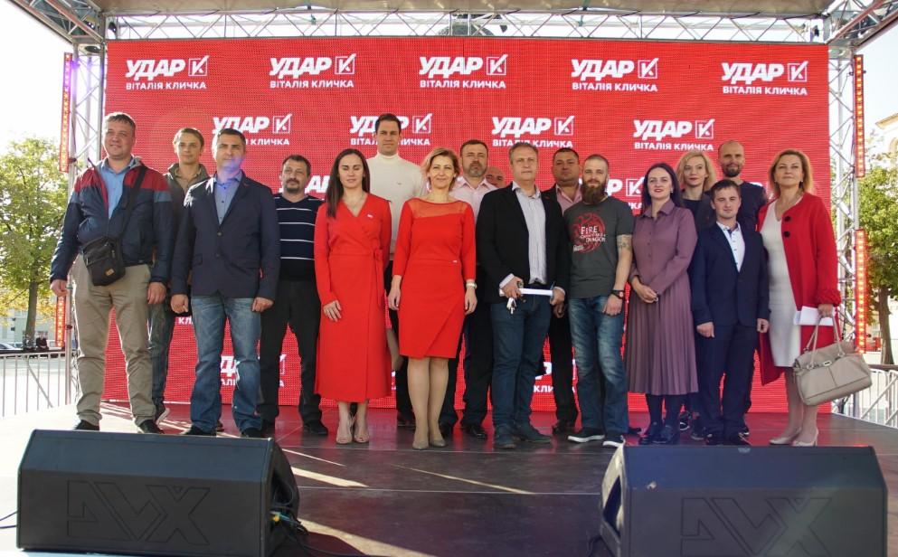 """Партия """"УДАР"""" представила команду, идущую на местные выборы"""